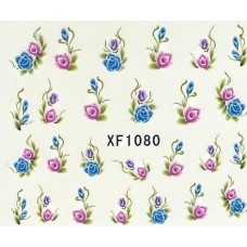 Lipdukai nagams XF1080