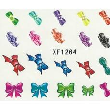 Lipdukai nagams XF1264