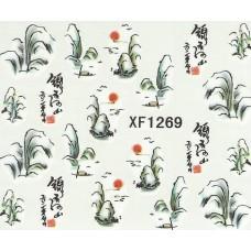 Lipdukai nagams XF1269