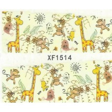 Lipdukai nagams XF1514